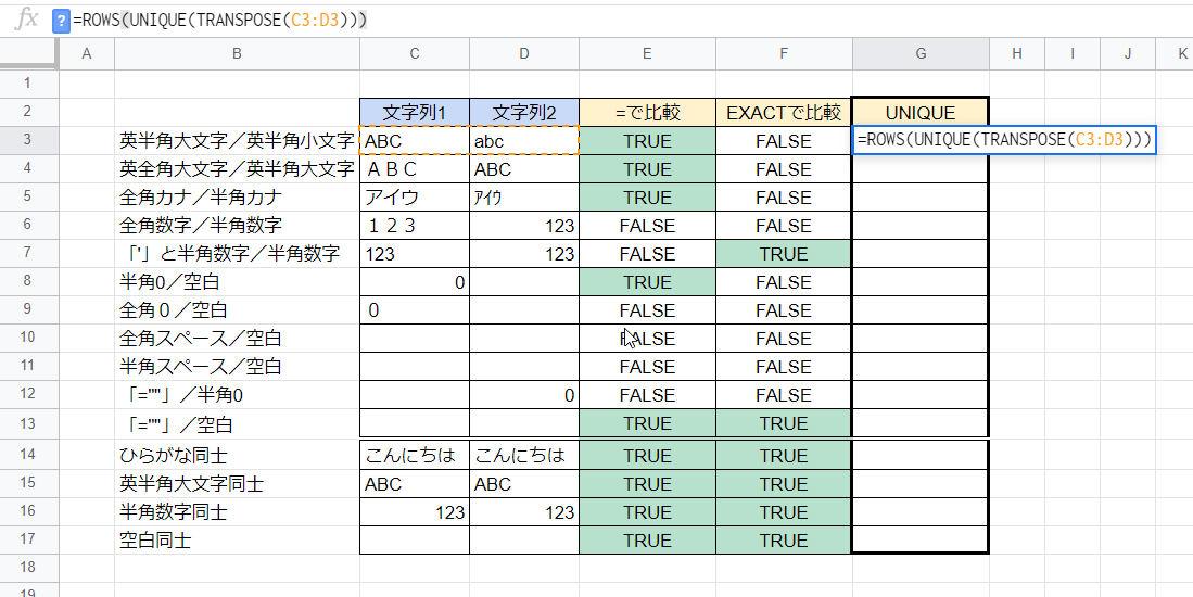 f:id:accs2014:20201213230528p:plain:w780