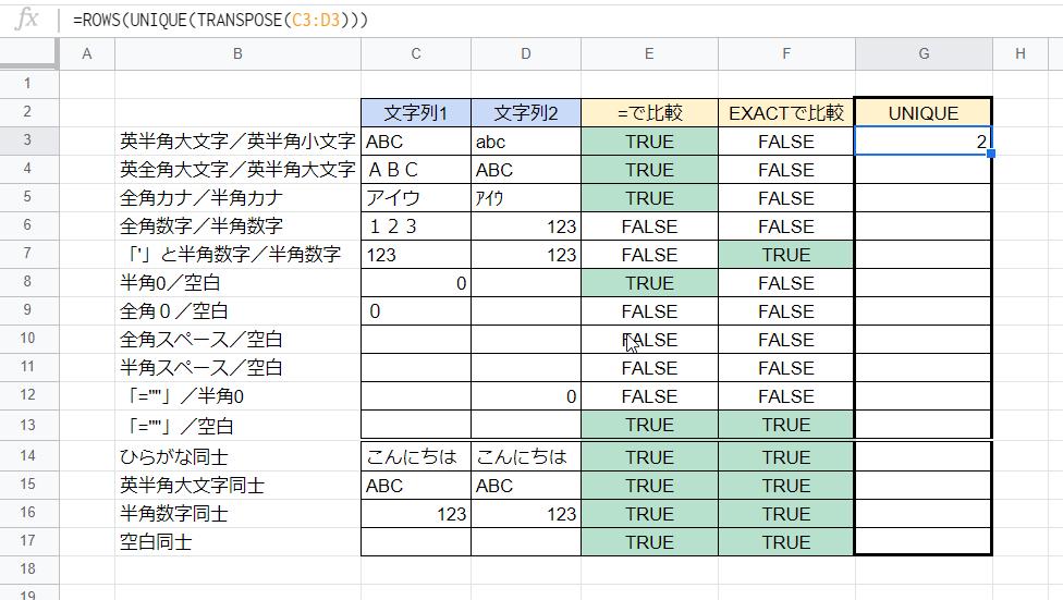 f:id:accs2014:20201213230532p:plain:w700