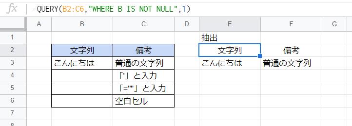 f:id:accs2014:20201219113515p:plain:right:w500