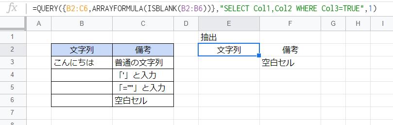 f:id:accs2014:20201219113520p:plain:right:w600
