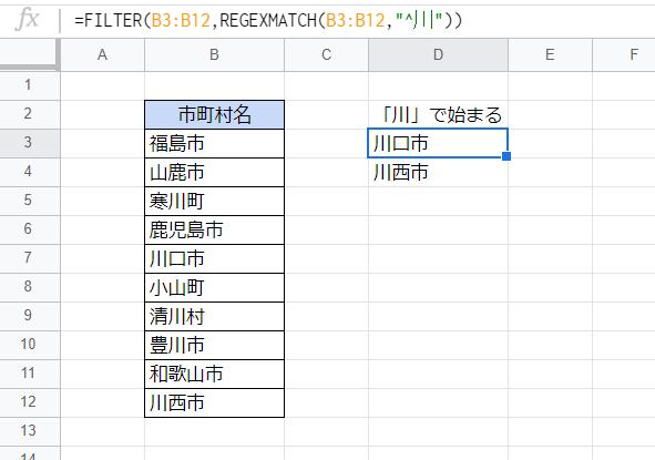 f:id:accs2014:20201219133611p:plain:right:w450