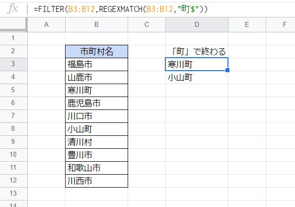 f:id:accs2014:20201219133615p:plain:right:w450