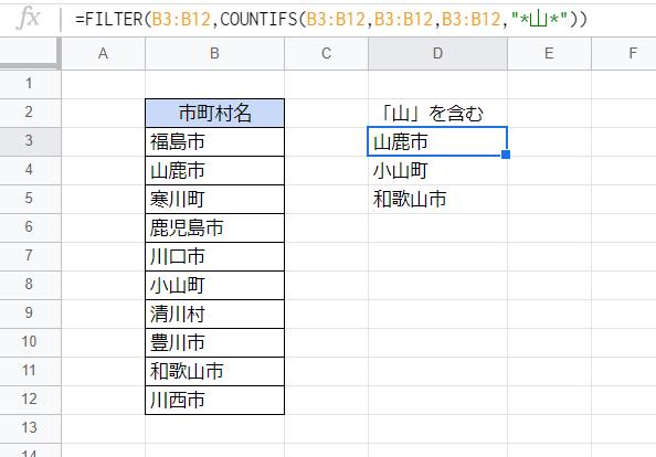 f:id:accs2014:20201219134301p:plain:right:w450