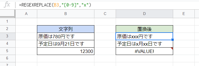 f:id:accs2014:20201220132428p:plain:right:w550