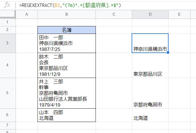 f:id:accs2014:20201229113157p:plain:right:w550