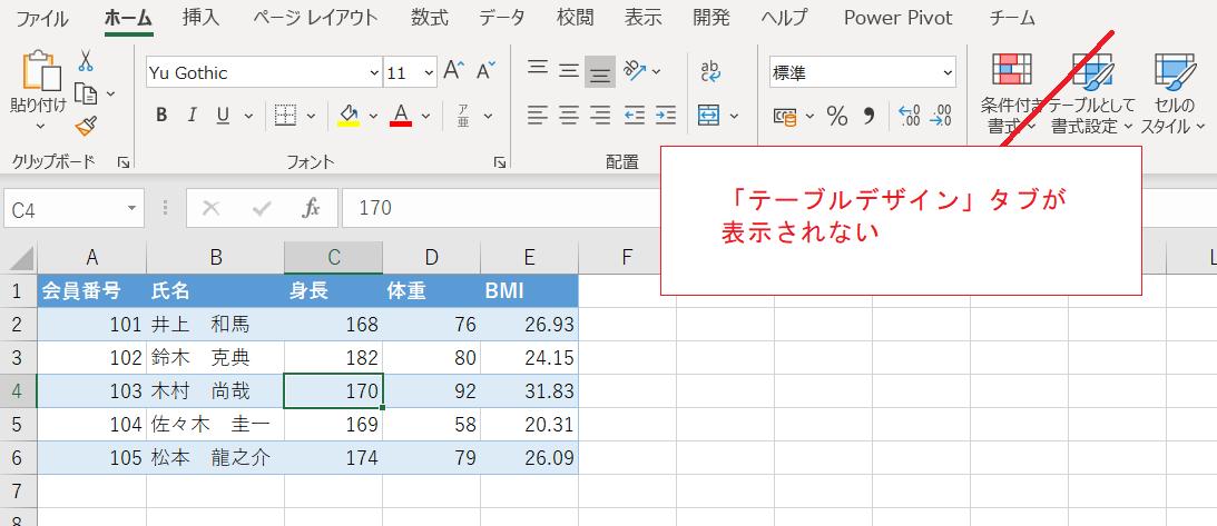 f:id:accs2014:20210101162528p:plain:w780