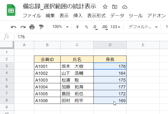 f:id:accs2014:20210102122831p:plain:right:w500