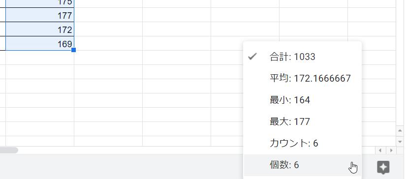 f:id:accs2014:20210102122840p:plain:right:w600