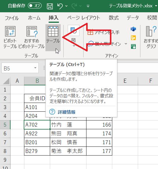 f:id:accs2014:20210103235412p:plain:right:w400