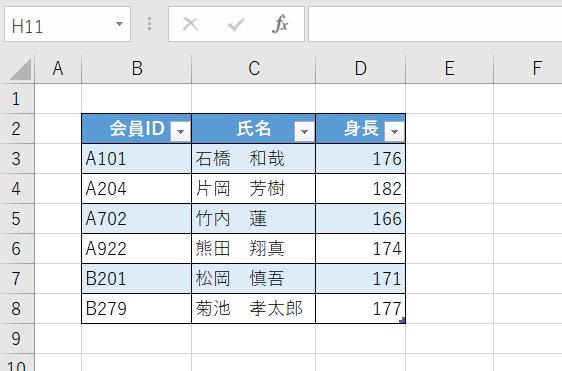 f:id:accs2014:20210103235416p:plain:right:w400
