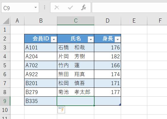 f:id:accs2014:20210103235419p:plain:right:w400