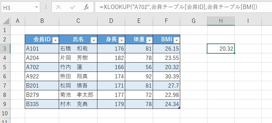 f:id:accs2014:20210103235520p:plain:w650