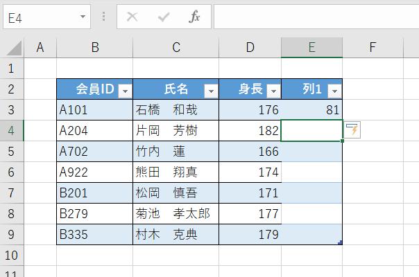 f:id:accs2014:20210105004010p:plain:right:w450