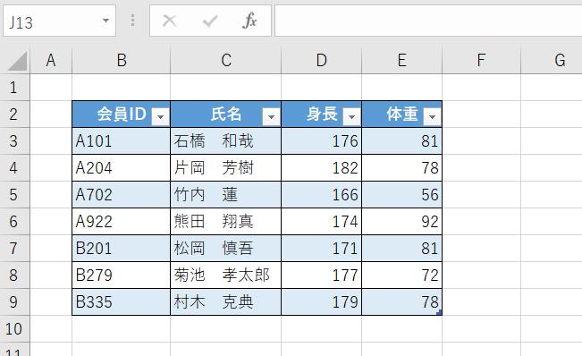f:id:accs2014:20210105004014p:plain:right:w450