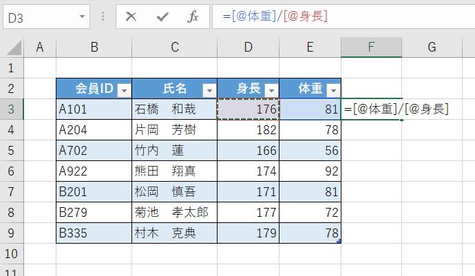 f:id:accs2014:20210105004022p:plain:right:w500