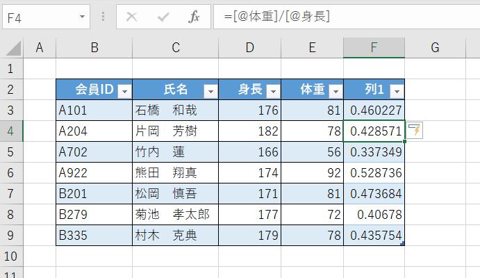f:id:accs2014:20210105004026p:plain:right:w500