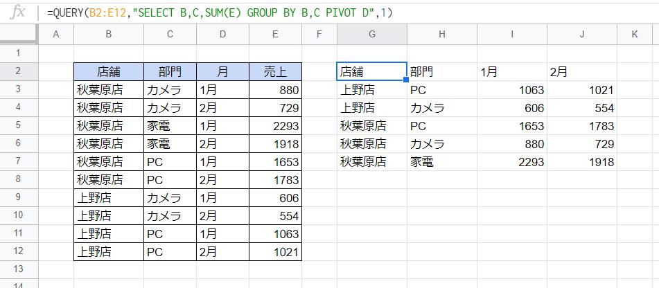 f:id:accs2014:20210109160830p:plain:w750