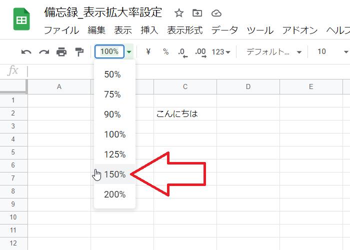 f:id:accs2014:20210110140517p:plain:right:w500