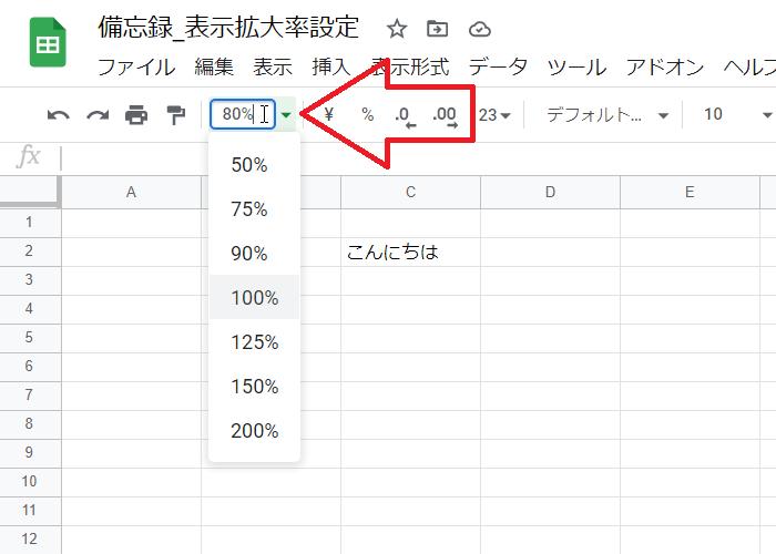 f:id:accs2014:20210110140525p:plain:right:w500