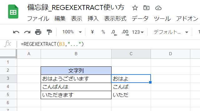 f:id:accs2014:20210111182910p:plain:right:w500