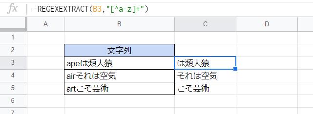 f:id:accs2014:20210111182933p:plain:right:w500