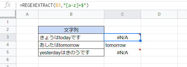f:id:accs2014:20210111182940p:plain:right:w500