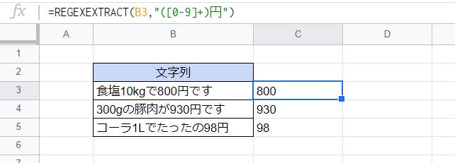 f:id:accs2014:20210111182945p:plain:right:w500