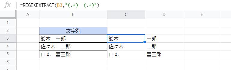 f:id:accs2014:20210111182949p:plain:right:w550