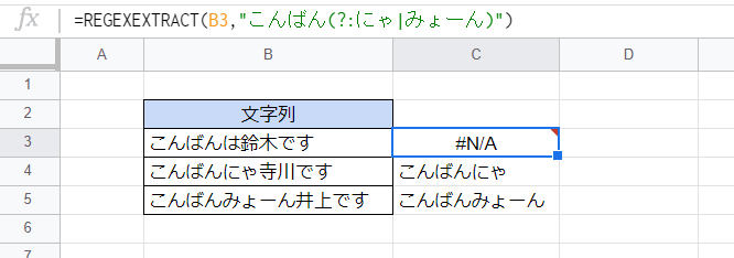 f:id:accs2014:20210111182954p:plain:right:w500