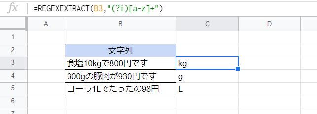 f:id:accs2014:20210111182957p:plain:right:w500