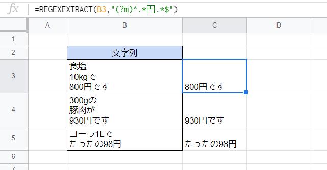 f:id:accs2014:20210111183001p:plain:right:w500