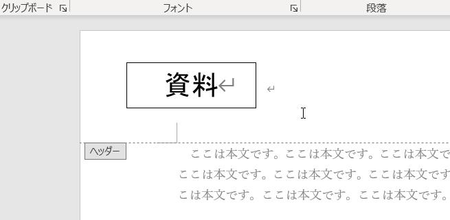 f:id:accs2014:20210124155208p:plain:right:w450