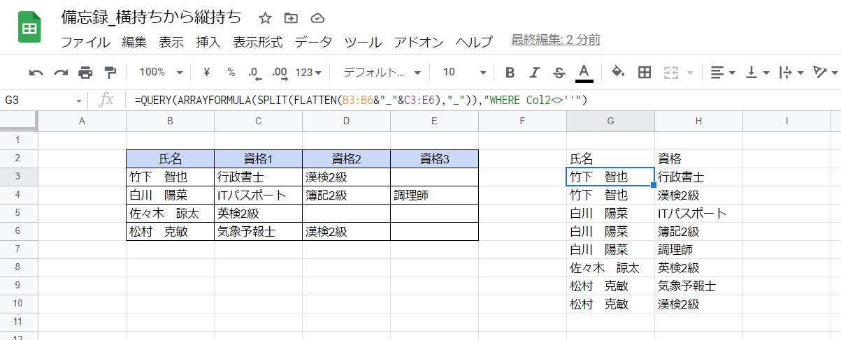 f:id:accs2014:20210202001207p:plain:w780