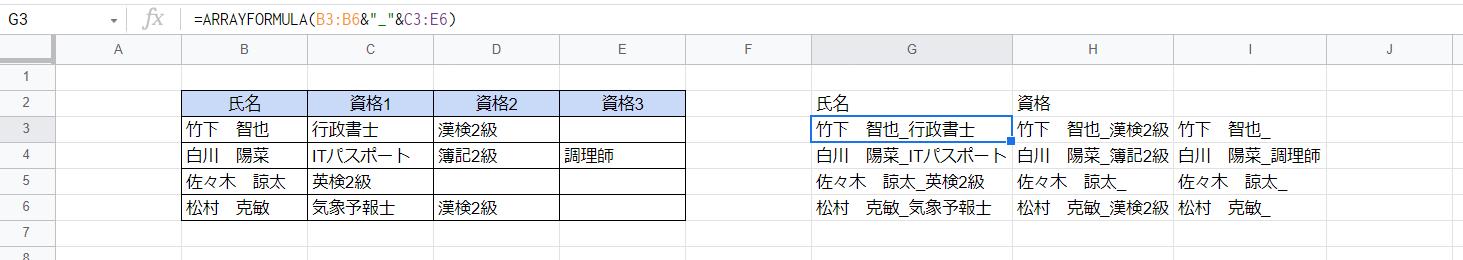 f:id:accs2014:20210202003031p:plain:w780