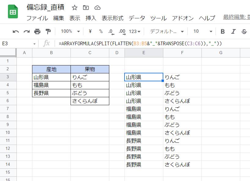 f:id:accs2014:20210203030513p:plain:right:w600