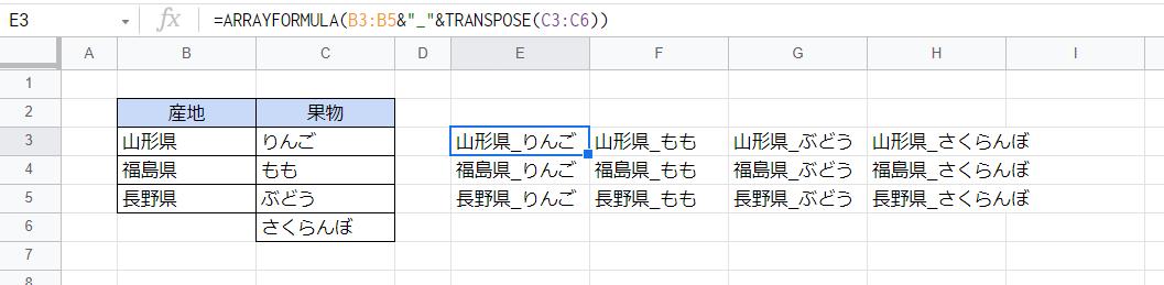 f:id:accs2014:20210203030517p:plain:w780
