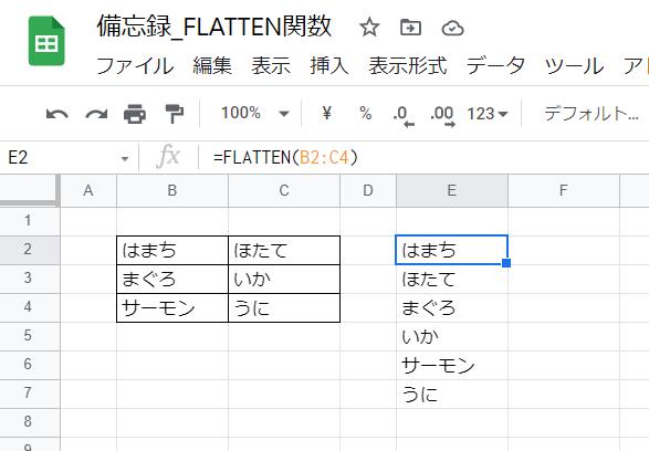 f:id:accs2014:20210206113854p:plain:right:w450