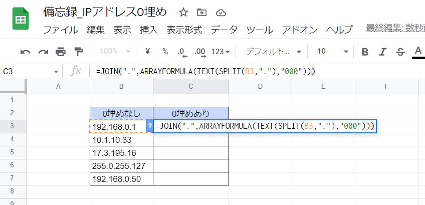 f:id:accs2014:20210206210112p:plain:right:w600