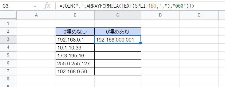 f:id:accs2014:20210206210116p:plain:right:w500