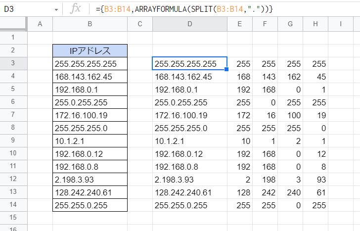 f:id:accs2014:20210213120413p:plain:right:w500