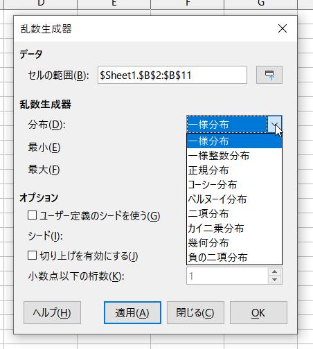 f:id:accs2014:20210214114307p:plain:right:w350