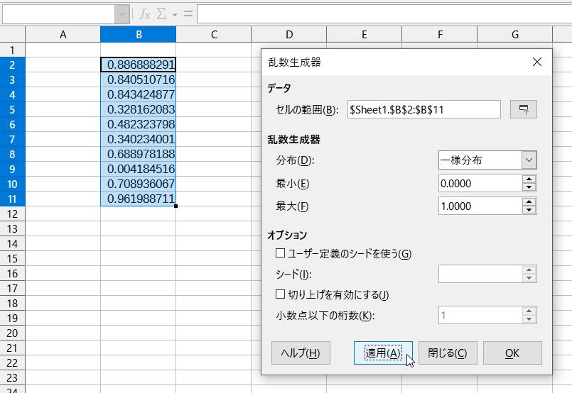 f:id:accs2014:20210214114311p:plain:right:w600