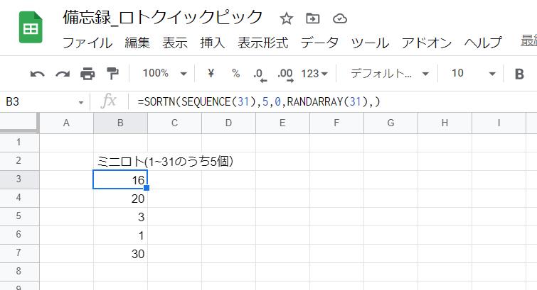 f:id:accs2014:20210223125211p:plain:right:w600
