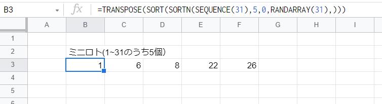 f:id:accs2014:20210223125215p:plain:right:w600