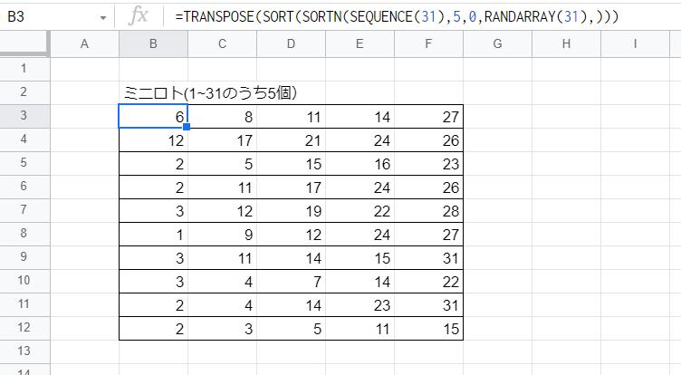 f:id:accs2014:20210223125219p:plain:right:w600