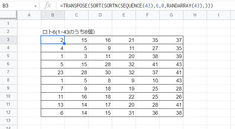 f:id:accs2014:20210223125222p:plain:right:w600