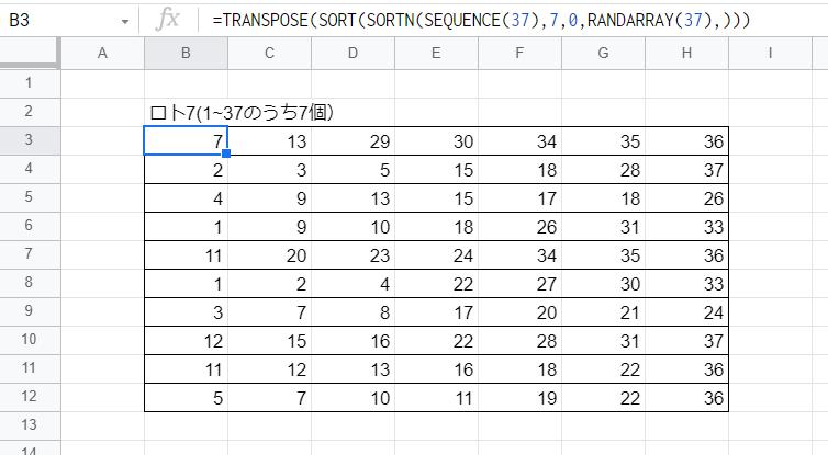 f:id:accs2014:20210223125226p:plain:right:w600