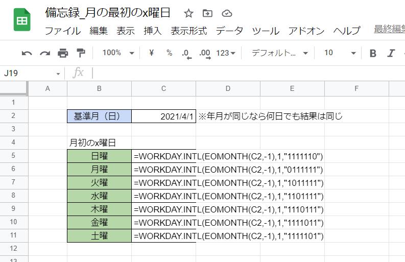 f:id:accs2014:20210227140407p:plain:right:w600