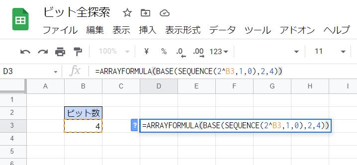 f:id:accs2014:20210321111936p:plain:right:w500