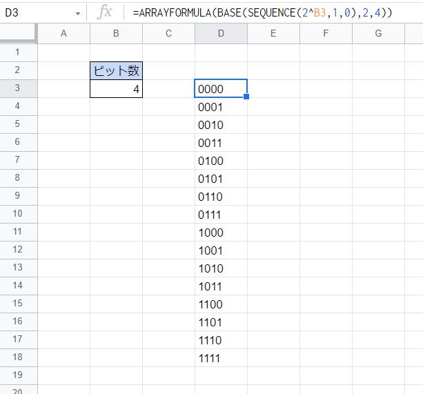 f:id:accs2014:20210321111940p:plain:right:w450